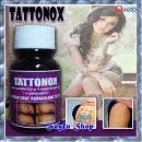 Obat TattoNOX Asli